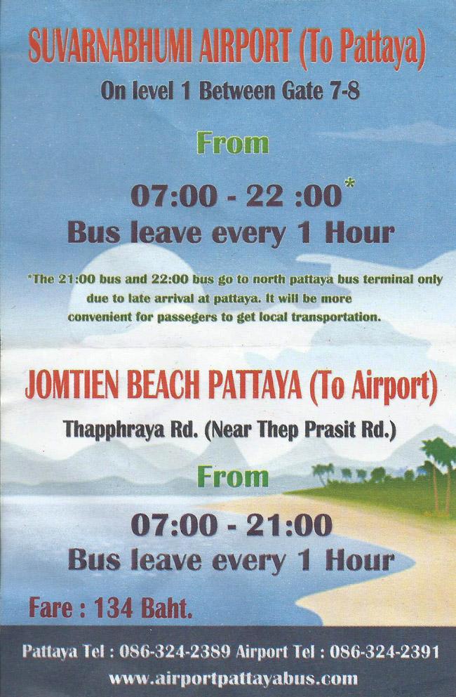 bus_airport-pattaya_01