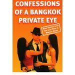 Исповедь бангкокского частного детектива