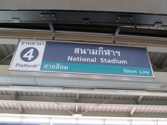 action_zone_bangkok_2