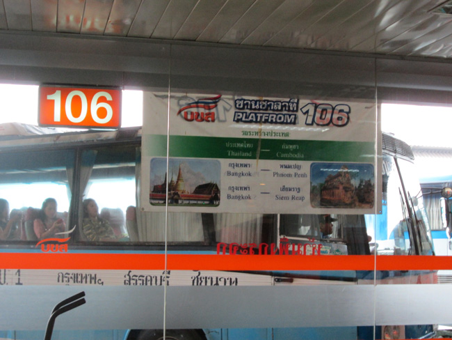 bkk-phnom-pen-bus-02