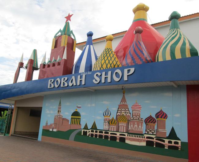 Vovan_Shop