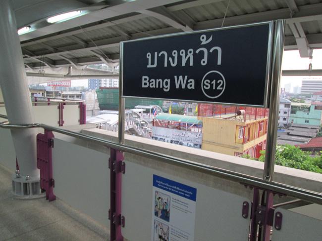 new_BTS_station_Bang_Wa