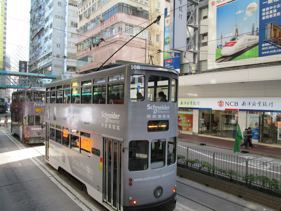 hongkong_05