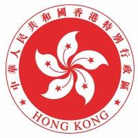 hongkong_symbol
