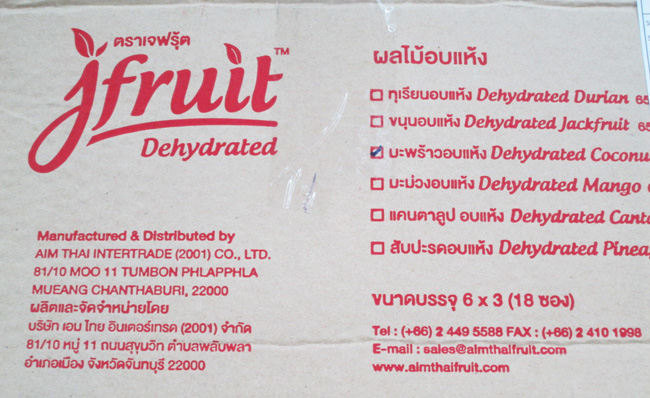 tropical_fruits_from_thailand_box