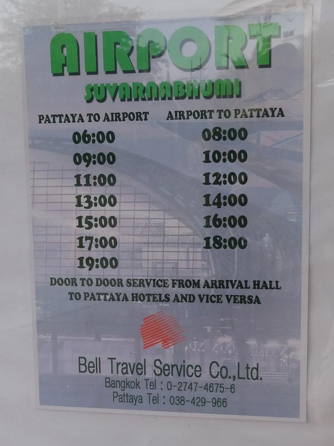 pattaya-aeroport