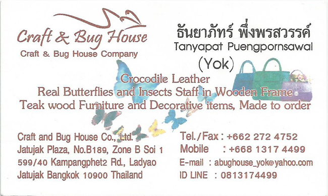 yok_business_card_chatuchak