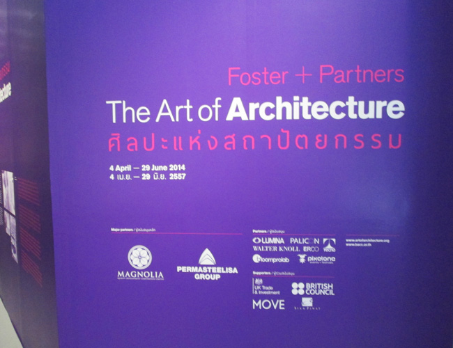 foster_n_partners_01