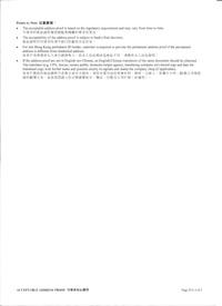 HSBC_proof_of_address_03_small