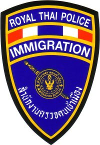 Thai-ED-Visa-Immigration