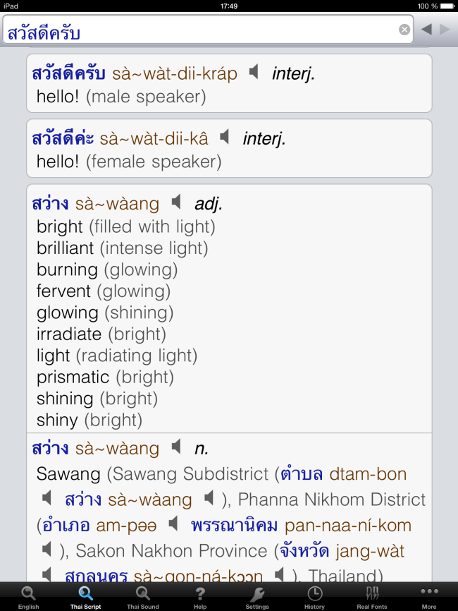 thai_talking_dictionary_02