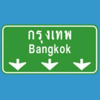 переезд в Бангкок: фаза номер один - поиск жилья в тайской столице