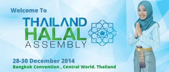thailand_halal_assembly_2014