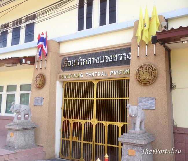 bangkwang_central_entrance