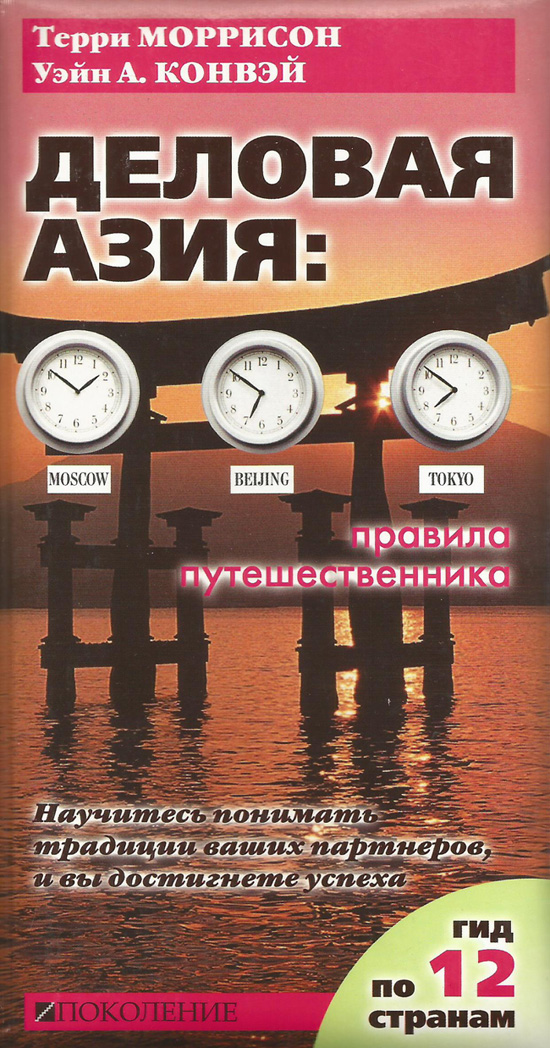 asian-business-02