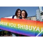 Первый однополый брак зарегистрирован в Японии
