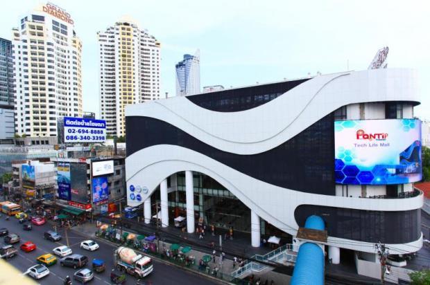 Новый вид здания торгового центра Пантип Плаза в центре Бангкока после реконструкции