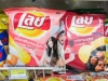 чипсы Lays в 7-Eleven в Таиланде