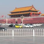 Воплощая мечту в реальность: мое путешествие в Китай, Тибет и по Сибири с Дальним Востоком (В Китае)