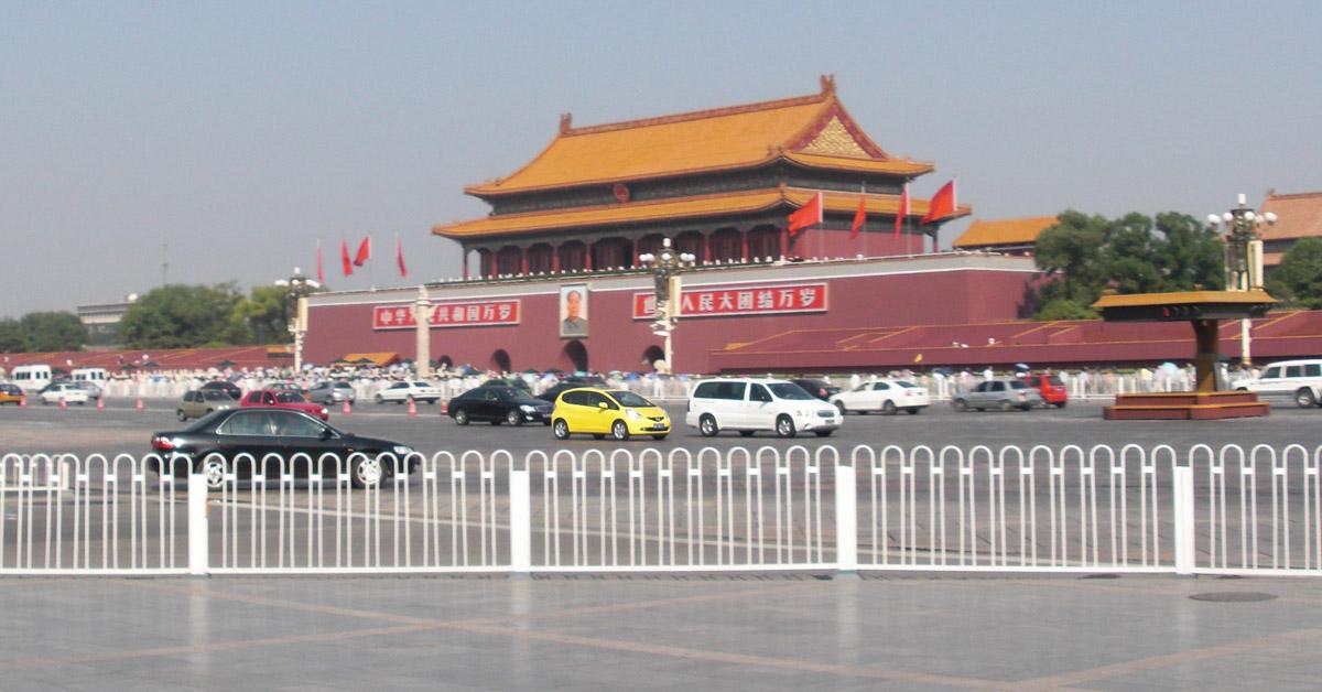 Пекин. Путешествие в Китай.