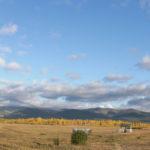 Воплощая мечту в реальность: мое путешествие в Китай, Тибет и по Сибири с Дальним Востоком (Российский Дальний Восток и Сибирь)