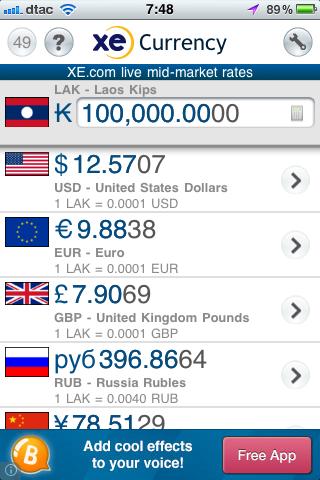 скриншот работы конвертера XE Currency валют, сделанный на айфоне