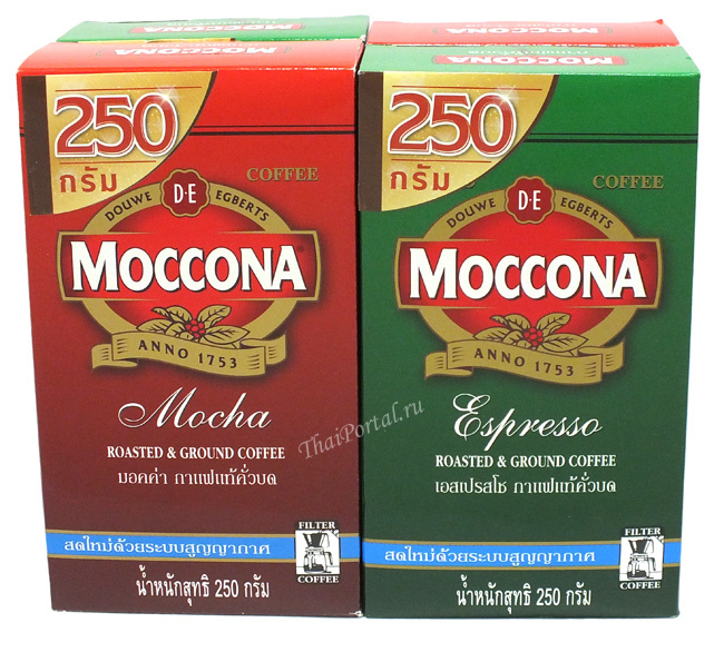 moccona_coffee_from_thailand