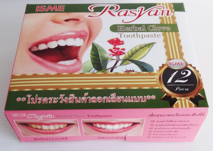 блок знаменитой тайской зубной пасты Rasyan в виде зубного порошка