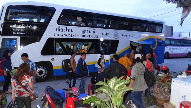udon_bus_loading