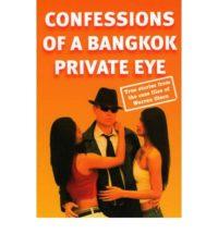 Исповедь бангкокского частного детектива - обложка англоязычного издания книги