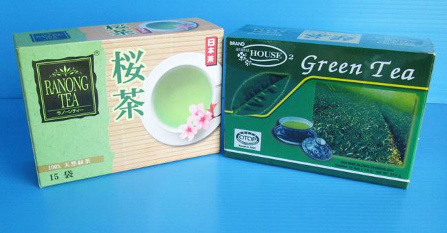 ranong_tea