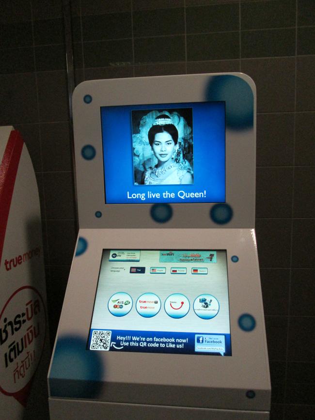 пожелание долгих лет королеве Сирикит на экране терминала оплаты в Бангкоке
