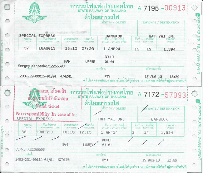 thai_train_tickets