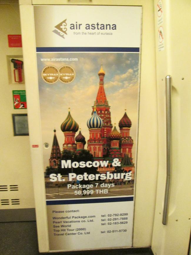 Air_Astana_BKK_MRT_ads_1