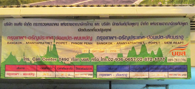 bkk-phnom-pen-bus-01