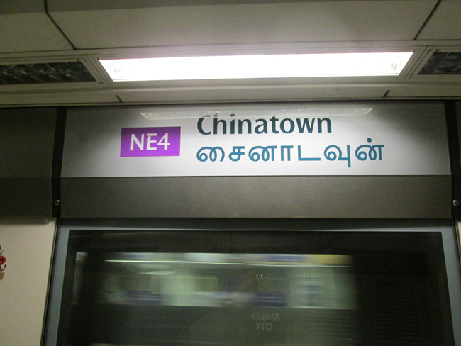 Chinatown_Singapore_MRT_Station