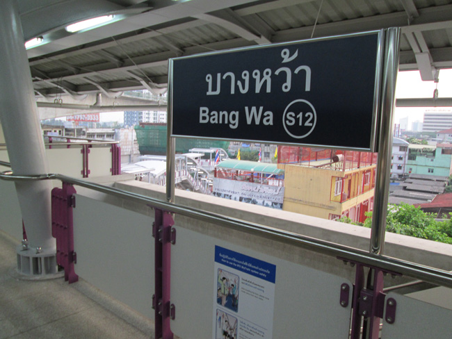 new_BTS_station_Bang_Wa