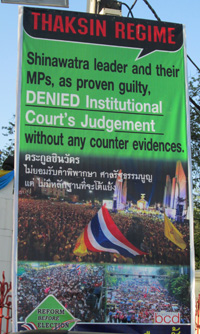 Bangkok_blockade_taksin