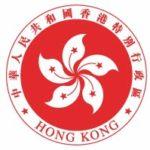 Впечатления от Гонконга и Макао