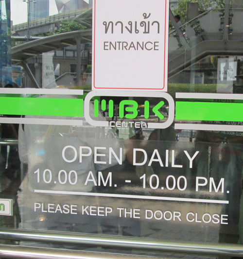MBK_Center_BKK_working_hours