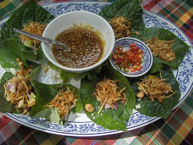 Miang_Kam