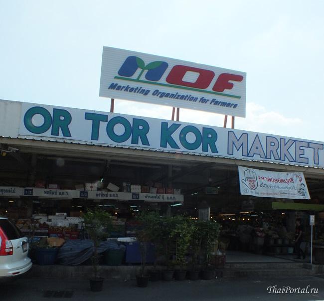 or_tor_kor_market_03