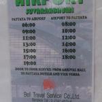 Расписание автобусов из Паттайи в аэропорт Суварнабхуми