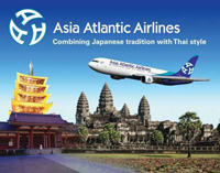 Japan-Cambodia-direct_flights