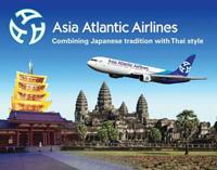 скоро запустят прямые авиарейсы из Японии в Камбоджу