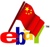 local eBay websites and eBay regional sites in languages different from US English