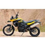 BMW запускает производство мотоцикла BMW F 800 GS на своем заводе в Таиланде