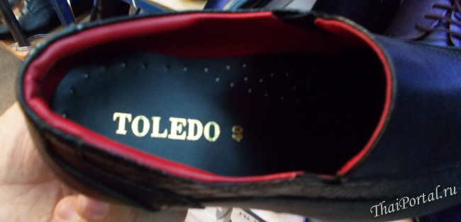 Chatuchak_shoes_toledo_05