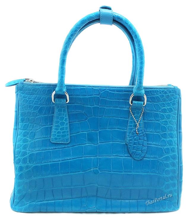 голубая женская сумка из кожи крокодила