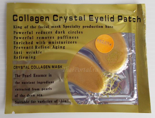 Collagen_Crystal_Eyelid_Patch_02